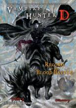 Летопись Кровавого Боя